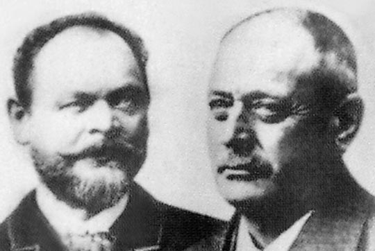 Eberhardt und Hans Maisel